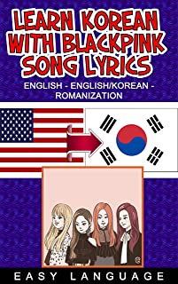 Learn Korean with BLACKPINK Song Lyrics