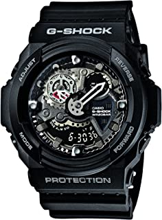 Casio GA-300-1AJF Men's G-Shock BIG CASE LED Analog & Digital - Black