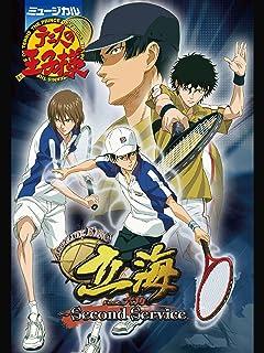 ミュージカル『テニスの王子様』Absolute King 立海 feat. 六角 〜Second Service...