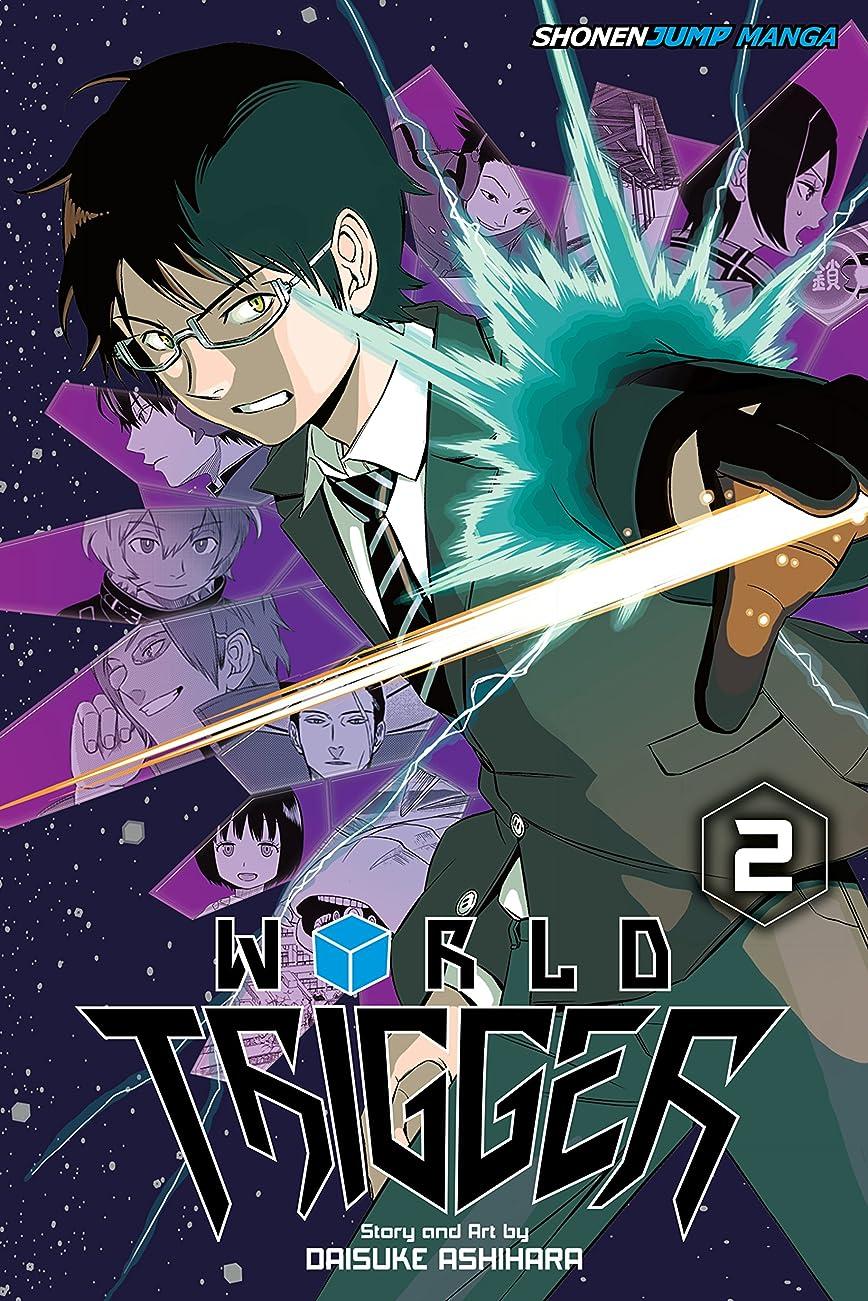 ゆり嘆願霊World Trigger, Vol. 2 (English Edition)
