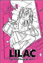 表紙: LILAC KANTOKU Rough&Line Art #1 | E☆2編集部