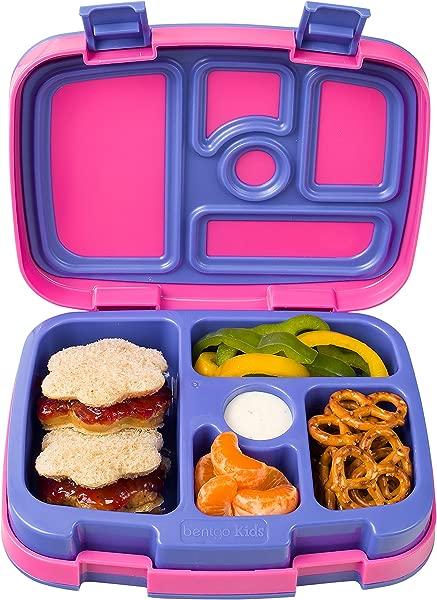 Bentgo 儿童亮片防漏 5 隔层便当盒适合 3 至 7 岁儿童的理想份量不含 BPA 和食物安全材料紫红色