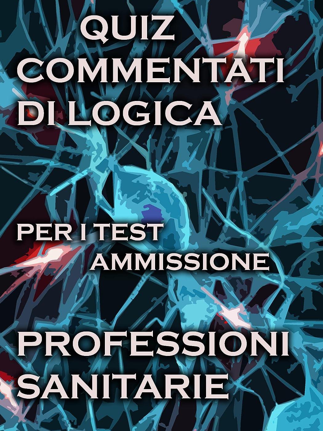 暴君行政置くためにパックEsercizi Commentati Test Professioni Sanitarie Logica (Italian Edition)
