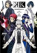K -beautiful pieces- 分冊版(7) (少年マガジンエッジコミックス)