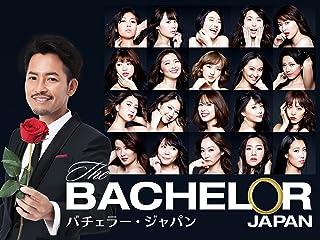 The Bachelor Japan - Season 2 [English Subtitled]