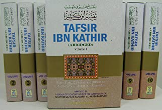 Tafsir Ibn Kathir 10 Volume Full Set (Qur'an Tafseer)