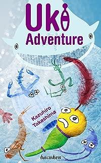 Uki Adventure (English Edition)