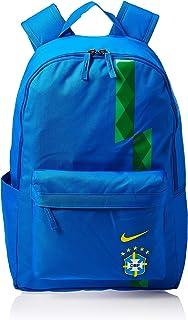 نايك حقيبة ظهر رجالي، اخضر داكن - NKCN6948-427