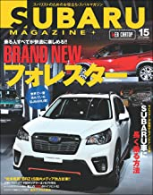 SUBARU MAGAZINE vol.15 (CARTOP MOOK)