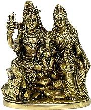 eSPLANADE Brass Shiv Parivar, Shiva Parvati, Shiva, Bholenath, Shankar Parvati with Ganesha Nandi Murti Idol, Statue or Mo...
