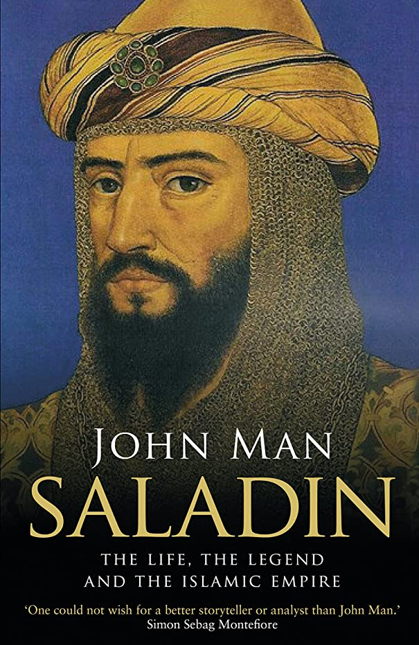 自然公園織機コスチュームSaladin: The Life, the Legend and the Islamic Empire (English Edition)