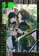 コミック百合姫2020年1月号
