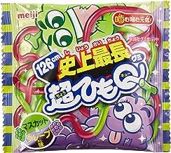 明治 超ひもQグレープ&マスカット味 1本×20袋