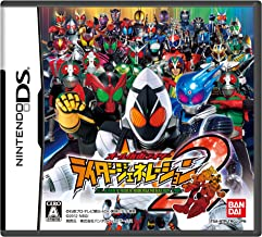 All Kamen Rider: Rider Generation 2 [Japan Import]