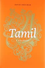 Best tamil a biography Reviews