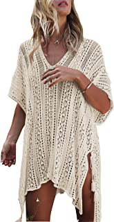 Wander Agio Beach Swimsuit for Women Sleeve Coverups...