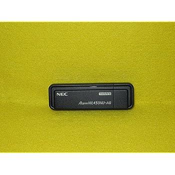NECパーソナルコンピュータ AtermWL450NU-AG[USB子機] PA-WL450NU/AG