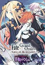Fate/Grand Order -Epic of Remnant- 亜種特異点Ⅳ 禁忌降臨庭園 セイレム 異端なるセイレム 連載版: 26 (REXコミックス)