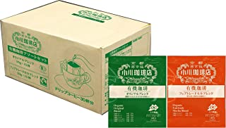 小川珈琲店 有機珈琲アソートセット ドリップコーヒー 30杯分