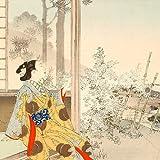 Wallpaper - Mizuno 27