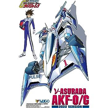 青島文化教材社 サイバーフォーミュラ No.5 アスラーダ AKF-0/G 2022Ver. 1/24スケール プラモデル