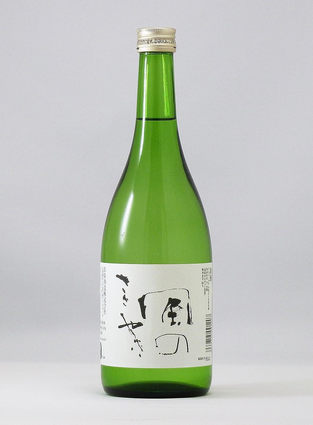 公オプション突き刺す高砂酒造 黒松高砂 純米 風のささやき [ 日本酒 720ml ]