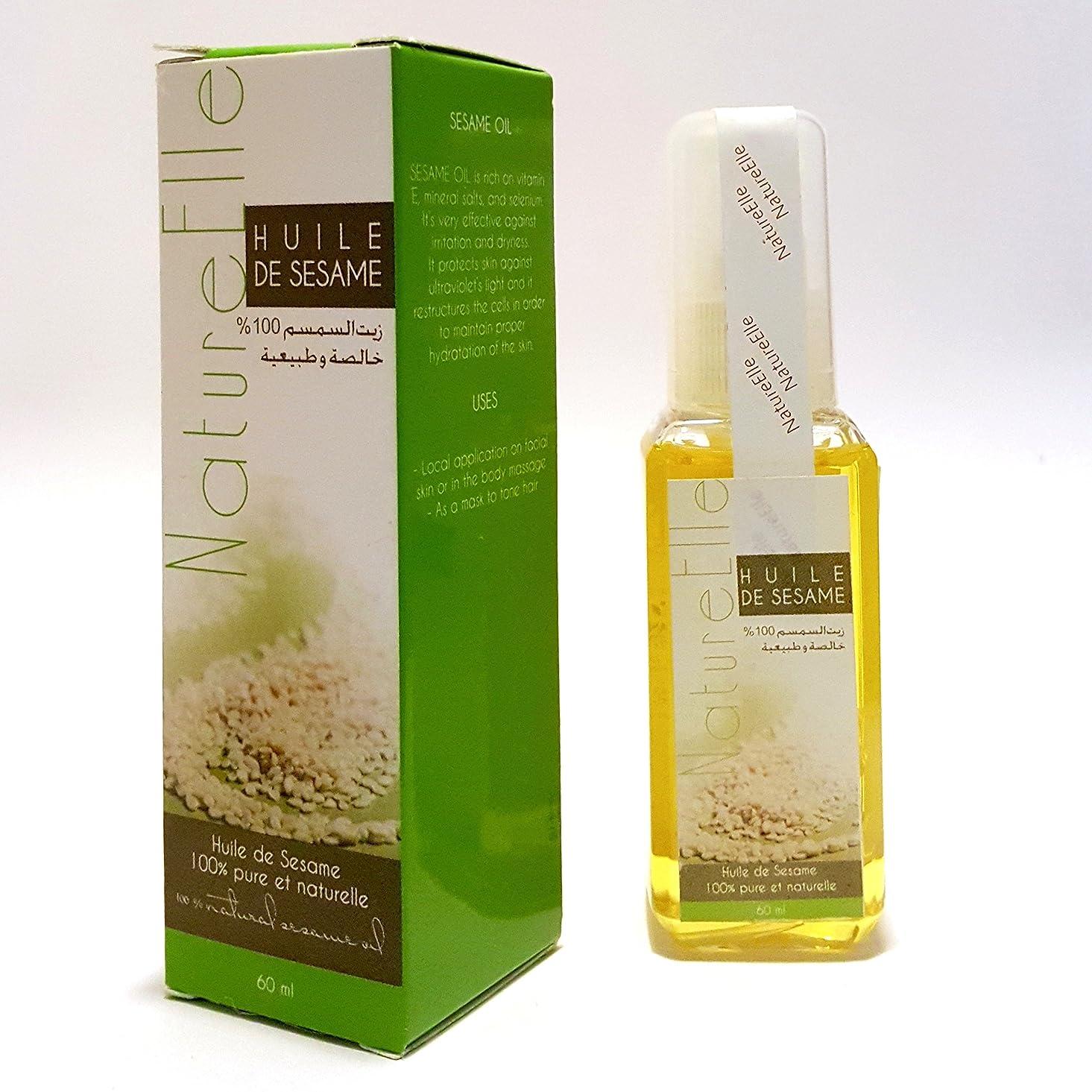 行く上記の頭と肩ナットNatureElle Sesame Oil 100% Pure and Natural - Express delivery within three working days - Track Shipment Online - 60 ml [並行輸入品]
