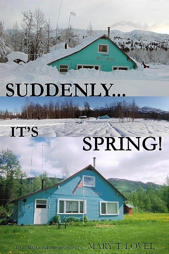 部分的にロッド中毒Suddenly It's Spring! (English Edition)