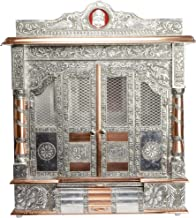 Home Pooja Wooden Mandir with Copper Oxidized Plated Puja Temple - Fully Assembled - 26 Inches Step Mandirs