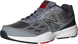 New Balance Men's MX517v1 Training Shoe
