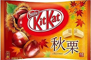 Japanese Kit-Kat Mini Autumn chestnut 12 bars Japan chocolate