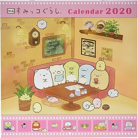 エンスカイ 映画すみっコぐらし 2020年カレンダー CL-90