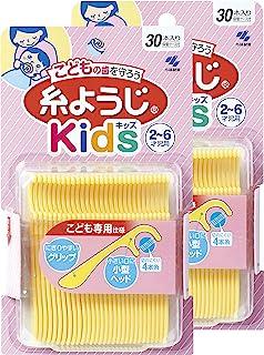 【量贩装】小林制药 儿童带柄牙线棒 儿童线状牙签 2-6岁儿童用 30根×2包