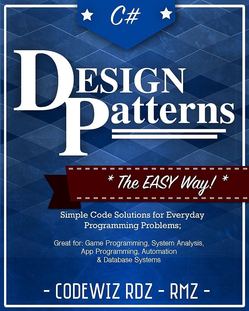 傾斜ベース怠なC#: Design Patterns: The Easy Way Standard Solutions for Everyday Programming Problems; Great for: Game Programming, System Administration, App Programming, ... (Design Patterns Series) (English Edition)