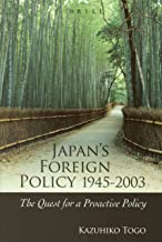 Japan's Foreign Policy 1945-2003: The Quest for a Proactive Policy