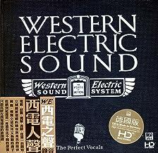 西电之声•西电人声(CD)