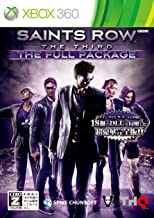 Saints Row: The Third - The Full Package [Japan Import]