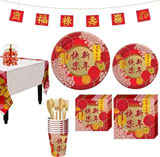 Party City Chinese New Year Party Kit for 8 Guests