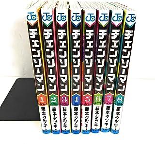 チェンソーマン コミック 1-8巻セット [コミック] 藤本タツキ