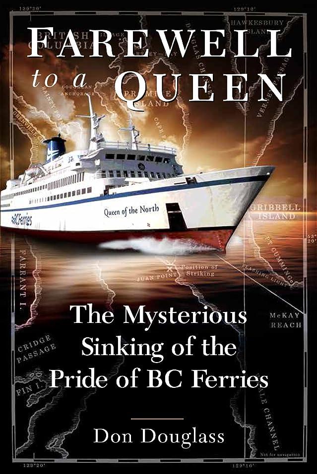 菊構想する感じるFarewell to a Queen: The Mysterious Sinking of the Pride of BC Ferries (English Edition)
