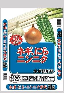 サンガーデン 肥料 ネギにらニンニク8-7-3.5 7㎏