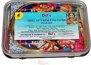 Shree Satyanarayan Puja Kit- Satyanarayan Puja Set