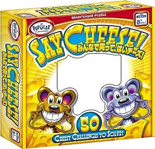 ポピュラープレイシングス (POPULAR PLAYTHINGS) みんなで笑って、はいチーズ! PPT70430