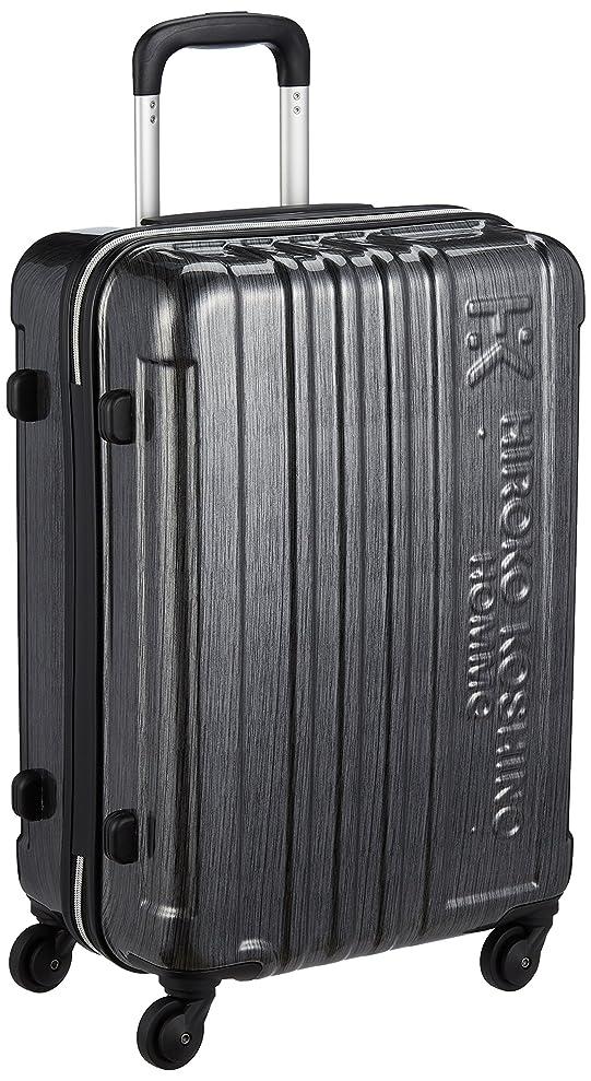 経営者暗記する好奇心[ヒロコ コシノ オム] スーツケース 2~5泊対応 TSAロック付き マチ幅調節機能付き 50L 54 cm 3.1kg