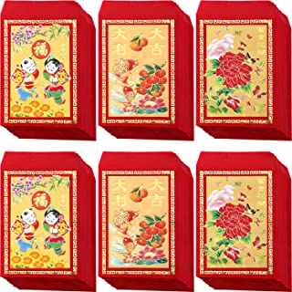 Best chinese red envelope christmas Reviews