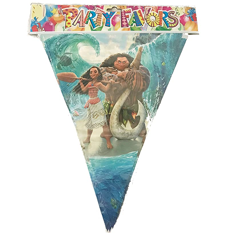 "Moana 8' Foot Flag Banner Backdrop Poster, 10 Flags Measuring 9"" x 11"" Plastic, Partyware Tableware Party Favor Decorations Movie – 1 pc"