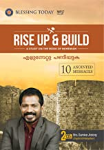 Rise up & Build, English to Malayalam (Christian Message CD) Blessing Today Resources by Damien Antony & Kshama Damien