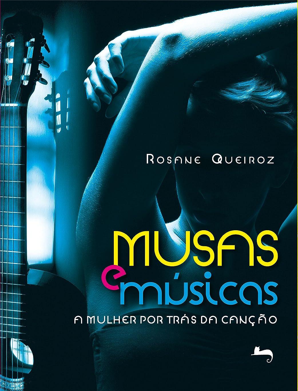 アスリートとティームビルダーMusas e musicas (Portuguese Edition)