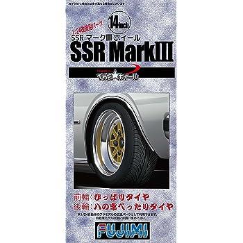 フジミ模型 1/24 THE ホイールシリーズ No.65 14インチ SSRマークIIIホイール