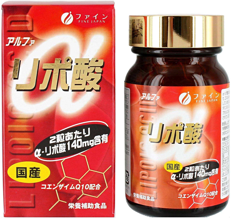 おなじみの魔法ホップファイン α-リポ酸 39日分(1日2粒/78粒入)